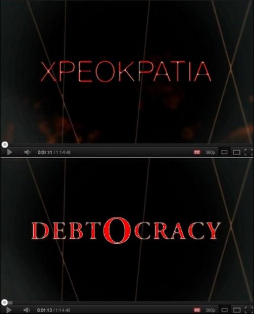 """Affiche """"Debtocracy"""""""