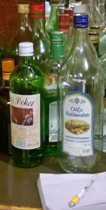 Peket & Ouzo